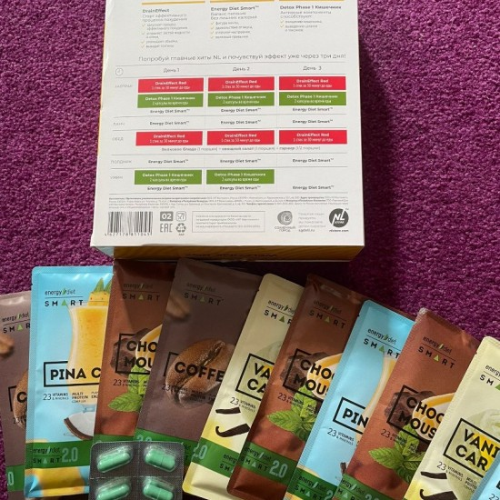 Welcome box 3- to cleanse the body in 3 days